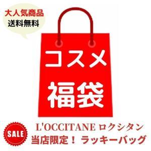 ロクシタン L'OCCITANE 福袋 詰め合わせ セット ラッキーバッグ ハッピーバッグ アウトレット商品|bellepouch