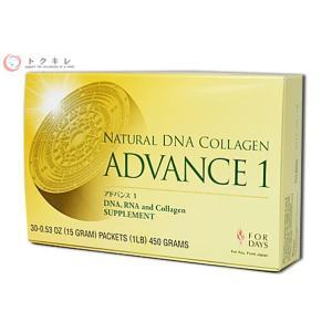フォーデイズ ナチュラル DNAコラーゲン アドバンス1 30本入