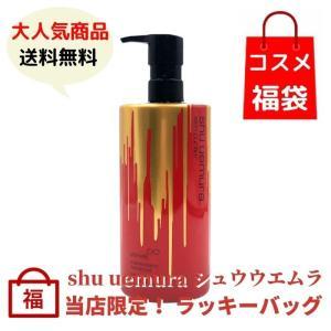 シュウウエムラ shu uemura 福袋 詰め合わせ セット ラッキーバッグ ハッピーバッグ アウトレット商品|bellepouch