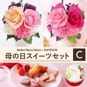 母の日 花 ギフト 苺 プレゼント #プリザーブドフラワーといちごのスイーツセット 【C】 バラとリボン・エリプス/アンテノール(ANTENOR) あすつく対応|belles-fleurs