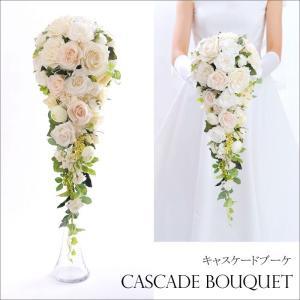 結婚式 ブライダル 前撮り送料無料 プリザーブドフラワー キャスケードブーケ #正統派  ◆boq|belles-fleurs