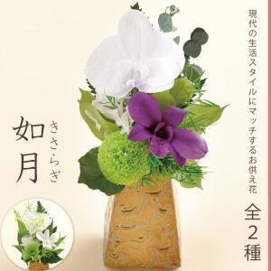 クリスマス 花 プレゼント 2020 プリザーブドフラワー 如月(きさらぎ)◇あすつく対応|belles-fleurs