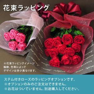 クリスマス 2020 プレゼント 花 プリザーブドフラワー  ステム付きローズ 花束ラッピング (単品購入不可) あすつく対応|belles-fleurs