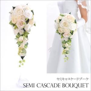結婚式 ブライダル 前撮り送料無料 プリザーブドフラワー セミキャスケードブーケ #正統派 ◆boq|belles-fleurs