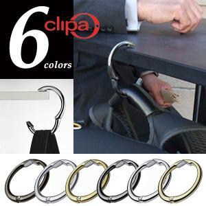 シンプルで高性能なバッグハンガー。スリムで軽量。男性にも女性にもおすすめです。 テーブルなどの表面に...
