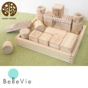 【おむつケーキにプラス】はじめてのつみ木 キリコロ(お名前入り、桐箱付)|bellevie