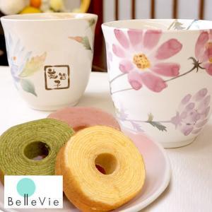 名入れ湯呑み+和バームセット 花物語(はなものがたり)  送料無料  敬老の日 ギフト|bellevie