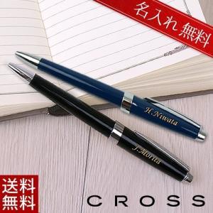 名入れボールペン クロス アベンチュラ(CROSS   Av...