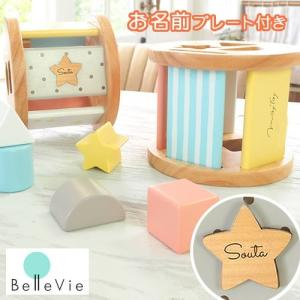 名入れミルキートイ シュガーボックス(Milky Toy Sugar Box)【木のおもちゃ 1歳 2歳 知育玩具 おしゃれ 誕生日 出産祝い パズル クリスマス】