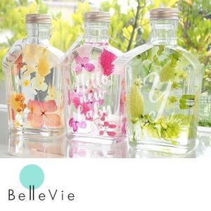 ハーバリウム スウィートボトル 名入れ 名前入り  誕生日  ベビーギフト フォトジェニック インスタ映え 結婚祝い バレンタイン クリスマス|bellevie