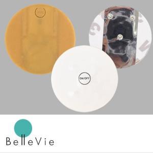 【オプション】ハーバリウム LED|bellevie