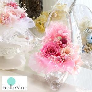 プリザーブドフラワー ガラスの靴 ケース   ブリザ  ギフト プレゼント 贈り物 誕生日 結婚祝い 母の日  記念日