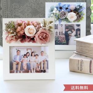 プリザーブドフラワーフォトフレーム プレシャスメモリーズ 敬老の日 ギフト|bellevie