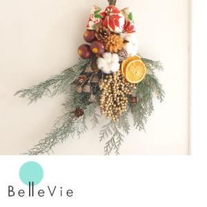 ジョイフルスワッグ  ギフト ナチュラル・クリスマス スワッグ|bellevie
