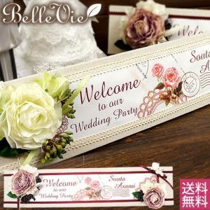 結婚式 ウェルカムボード ウェルカムアンティークボード bellevie