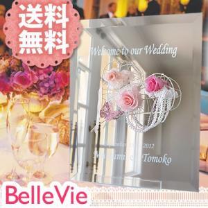 結婚式 ウェルカムボード ウエルカムミラー 【ハピネス・ハート】 bellevie