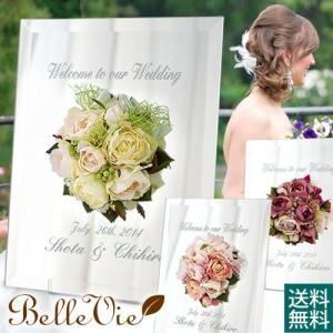 結婚式 ウェルカムボード ウエルカムミラー 【ウェディング・ブーケ】 bellevie