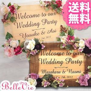 ウェルカムボード ローズ・ウッディーボード  結婚式 bellevie