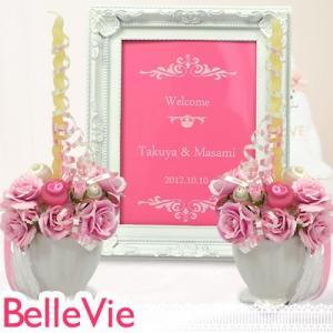 結婚式 ウェルカムボード アラベスクフレームボード bellevie