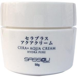 サッソウ Sassou セラプラス アクアクリーム 50g|belleza-shop