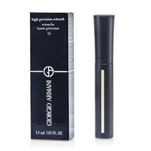 ジョルジオアルマーニ Giorgio Armani コンシーラー ハイ プレシジョン リタッチ - #3.5 Light Sand 4.4ml/0.14oz|belleza-shop