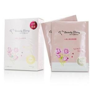 我的美麗日記 My Beauty Diary マスク マスク - ダマスク ローズ (Lightening & Hydrating) 8pcs|belleza-shop