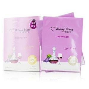 我的美麗日記 My Beauty Diary マスク マスク - レッド バイン リバイタライジング (Radiance & Revitalizing) 8pcs|belleza-shop