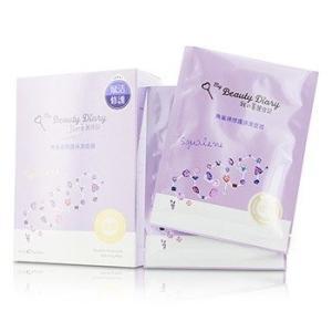我的美麗日記 My Beauty Diary マスク マスク - スクワラン リストレイティブ ハイドレイティング (Rejuvenating Skin Repair) 8pcs|belleza-shop