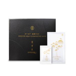 サッソウ Sassou ゴールド水素マスク ジェル20g/パウダー1g  6包入り|belleza-shop