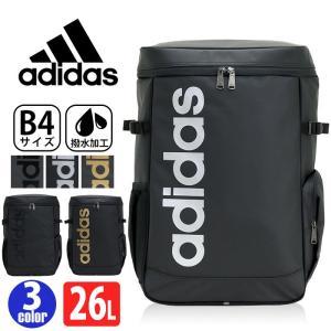 大人気ブランド「adidas」から撥水性の高いコーティング素材を採用したスポーティーなボックス型の大...