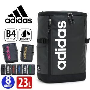 大人気ブランド「adidas」から撥水性の高いコーティング素材を採用したスポーティーなボックス型のバ...