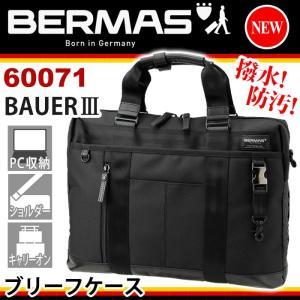 バーマス ビジネスバッグ BERMAS BAUER3 バウアー3 ブリーフケース