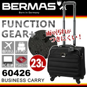 バーマス スーツケース BERMAS FUNCTION GEAR PLUS