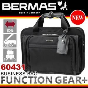 バーマス BERMAS ビジネスバッグ FUNCTION GEAR Plus ファンクションギアプラス ショルダーバッグ エクスパンダブル