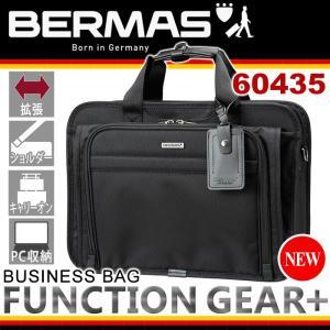 BERMAS バーマス ビジネスバッグ FUNCTION GEAR Plus ファンクションギアプラス ショルダーバッグ