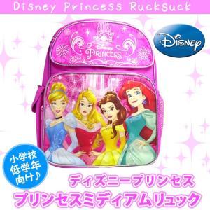 Disney キッズリュック ディズニー ディズニープリンセス ミディアム リュック|bellezza