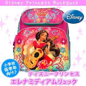 Disney キッズリュック ディズニー ディズニープリンセス エレナ ミディアム|bellezza