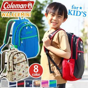 キッズバッグで大人気のコールマン「WALKER MINI(ウォーカーミニ)」。 容量約10L、通園や...