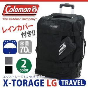 コールマン Coleman TRAVEL トラベル エクストレージ LG キャリーバッグ|bellezza