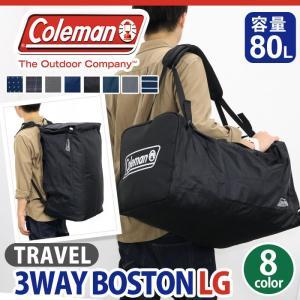 コールマン Coleman TRAVEL トラベル 3ウェイボストン LG|bellezza