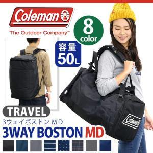 コールマン Coleman TRAVEL トラベル 3ウェイボストン MD|bellezza