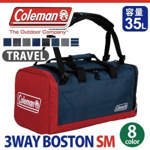 コールマン Coleman TRAVEL トラベル 3ウェイボストン SM|bellezza
