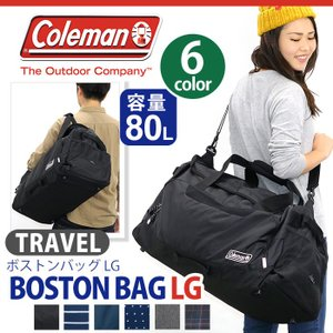 コールマン Coleman TRAVEL トラベル ボストンバッグ LG ボストン|bellezza