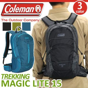 コールマン Coleman MAGIC LITE 15 マジックライト リュック|bellezza