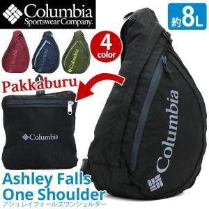 確かな品質で幅広い年齢層に支持されている「 Columbia (コロンビア)」より、パッカブルワンシ...
