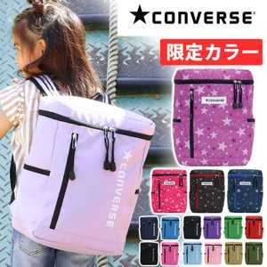 CONVERSE コンバース リュックサック キッズ スクエア|bellezza