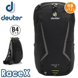 ドイター deuter リュック レースX RACE X 正規品 バックパック 丈夫 リュックサック...