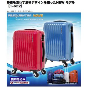 WAVE FREQUENTER スーツケース キャリーバッグ キャリーケース ビジネスキャリー|bellezza