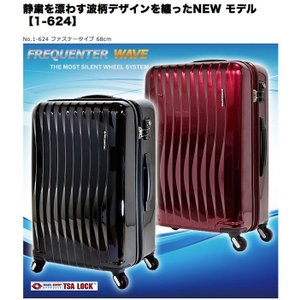 FREQUENTER WAVE スーツケース キャリーバッグ キャリーケース ビジネスキャリー|bellezza