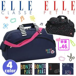 CLASSE ELLE エルクラス ELLE PETITE エルプチ ボストンバッグ bellezza